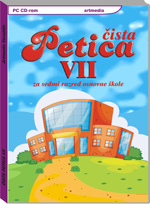 Čista Petica - edukativni CD za vjezbanje gradiva od 1. do 6. razreda